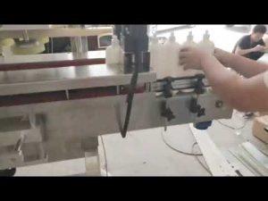 מכונה מכסת מכסה מכסה מכסה אוטומטית סיבובית אוטומטית למכירה