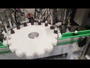 מכונת מילוי בקבוק נוזל קטן