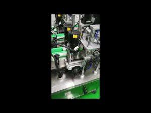 מכונת מילוי בקבוק אלכוהול אוטומטית 30 ml