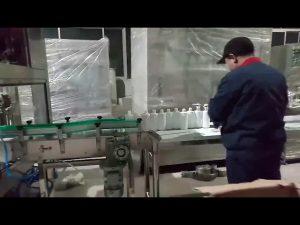 מכונת כביסה למילוי אלכוהול לסבון ג'ל