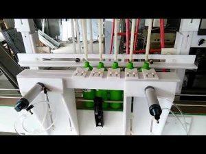 חמה למכירה מכונת מילוי נוזלי חיטוי אוטומטית לחומצה היפוכלורית