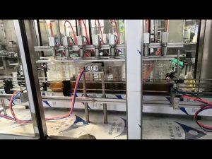 מכונת מילוי שמן אוטומטית