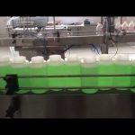 מכונת הלבנת מילוי אוטומטית