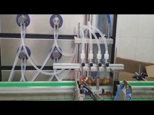 מכונת מילוי קוסמטית 10 ml 30 ml 60 ml בקבוק 100 ml לקוסמטיקה לנוזלים