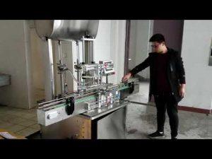מכונת מילוי קוסמטית, מכונת מילוי סבון נוזלית אוטומטית להדבכת בוכנה