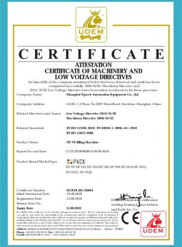אישור CE של מכונת מילוי