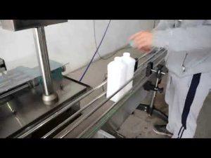 מכונת מילוי בקבוקי שמן לבקבוקים אוטומטיים חסכוניים
