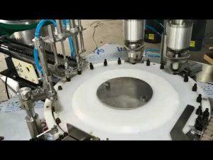 מכונה מכסת מילוי שמן אתרים מלא אוטומטית בנפח קטן