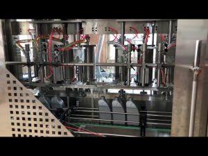 מכונת מילוי גריז אוטומטית