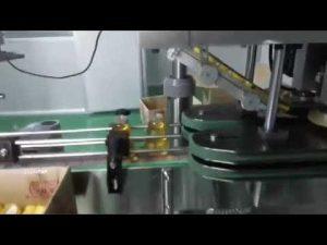 מכונת מילוי שמן מלא אוטומטית מסוג ליניארי