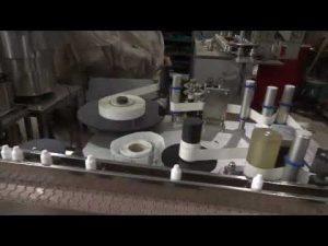 שטיפת עיניים מילוי מכונת כביסה בקבוק אוטומטי מילוי קו ייצור