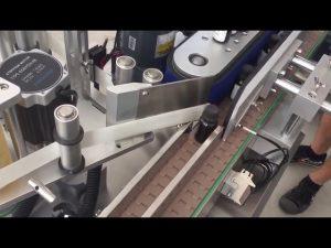 """מכונה תוויות מדבקה אוטומטית לבקבוקים בקבוקונים אוטומטיים 3000 קמ""""ש"""