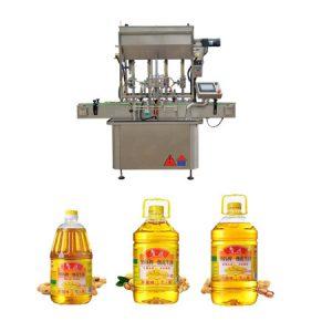 מכונת מילוי שמן סיבובית אוטומטית
