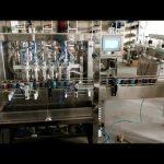 מכונת מילוי חמאת בוטנים אוטומטית