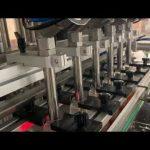 מכונת מילוי אוטומטית לתעשיית דבש
