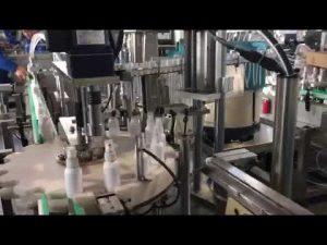 מכונת מילוי נוזלית סניטרית, מכונת מילוי חיטוי אתנול