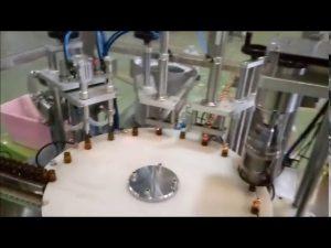 """מכונת אריזת מילוי בקבוק נוזל אלקטרוני אוטומטית 10 מ""""ל"""