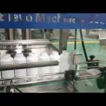 מכונת מילוי בקבוק ניקוי כביסה, קו ייצור נוזל ניקוי כביסה