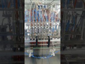 מכונת מילוי בקבוק לחיות מחמד שמן נוזלי נפח