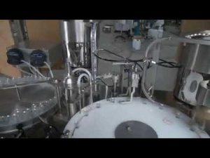מכונת מילוי סיגריות אלקטרונית גלגל כוכב