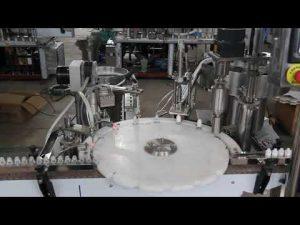 מכונת מילוי טיפת עיניים אוטומטית, מכונת מילוי ואיטום בקבוקים קטנים
