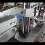 מכונת תיוג מדבקה אוטומטית לבקבוקים בצדדים כפולים לבקבוק עגול