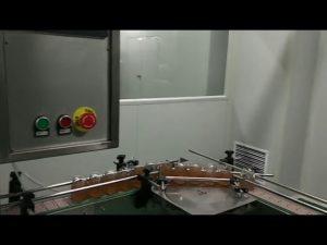 מכונת צנצנת בקבוק ריבת פירות אוטומטית לשטוף מכונת כביסה מכונה תיוג מכסה