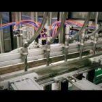 חומר ניקוי ליניארי בבוכנה אוטומטית, שמפו, מכונה לבקבוק נוזלי צמיג שמן סיכה