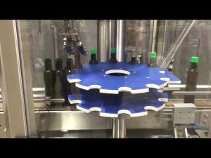 מכונה איטום מכסה איטום מכסה בורג אוטומטית לבקבוק זכוכית