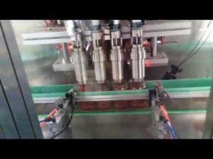 רוטב עגבניות אוטומטי, רוטב צ'ילי, יוגורט, יצרן מכונת מילוי רסק ריבה