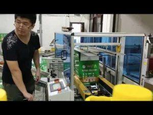 מכונת מילוי שמן צמחי אוטומטית במהירות גבוהה, מכונת מילוי שמן זית