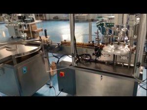 מכונת מילוי שמן סיגריות אלקטרוניות, מערכת מילוי נוזלית, מכונת מילוי eliquid