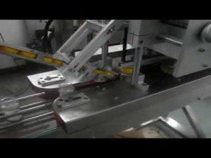 מכונה מכסת בורג בקבוק ציר אוטומטי