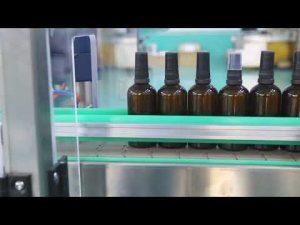 מכונת מילוי בקבוק שמן cbd דיוק גבוה מנוע דיוק גבוה