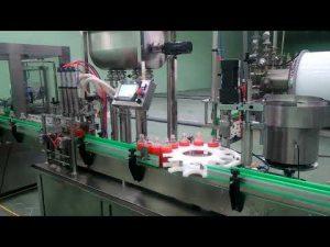מכונת ראייה אוטומטית למילוי והכנת ריבה