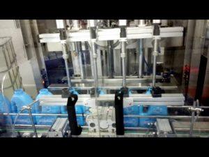 100-1000 ml סבון נוזלי אוטומטית לשטוף ידיים מכונת מילוי ניקוי סבון ידיים