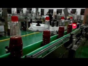 מכונת מילוי בקבוקים אוטומטית במהירות גבוהה לקטשופ, ריבה, רוטב