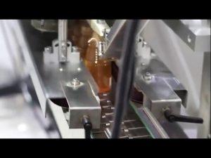 מכונת מילוי שמן אתרי נוזלי 1000 w