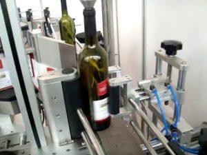 מכונת תיוג אוטומטית בצד כפול וצדדי במהירות גבוהה