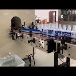 מכונת מילוי פלסטיק pvc נגד קורוזיה נגד קורוזיה