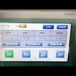 מכונת מילוי שמן זית במשקל 20l באיכות גבוהה