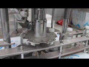 מכונה מכסת מכסה סיבובית עם בקבוק פלסטיק ראש יחיד
