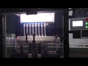 מכונת מילוי נוזלים בשירותים