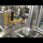 מכונת תיוג אוטומטית צנצנת בקבוקי זכוכית וזכוכית אוטומטית