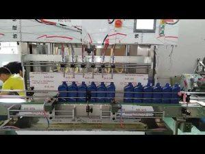 """מכונת מילוי שמן סיכה אוטומטית 5000 מ""""ל סין לתעשיית מכוניות"""