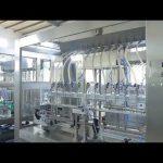 מכונה מילוי צנצנת צמחית צמחית אוטומטית ליניארי במפעל