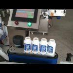 מכונה אוטומטית מדבקה עגולה לתוויות רפואה