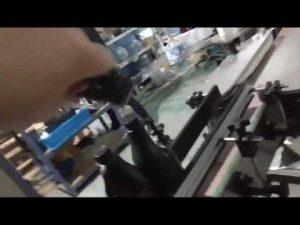 מכונה מכסת מכסה אלומיניום אוטומטית עם בקבוק זכוכית ישר